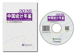 CHINA STATISTICAL YEARBOOK 2016