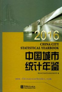 China City Statistical Yearbook 2016