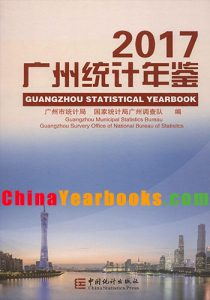 Guangzhou Statistical Yearbook 2017
