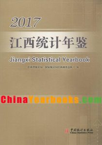 Jiangxi Statistical Yearbook 2017