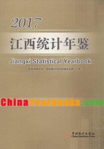 Jiangxi Statistical Yearbook 2017