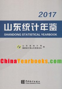 Shandong Statistical Yearbook 2017
