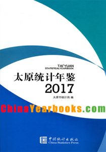 Taiyuan statistical yearbook 2017