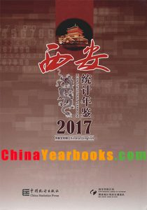 Xi'An Statistical Yearbook 2017
