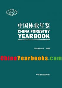 China Forestry Yearbook 2017