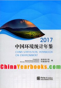 China Statistical Yearbook on Environment-2017