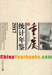Chongqing Statistical Yearbook 2017