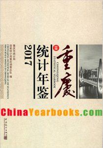 Chongqing Statistical Yearbook 2017