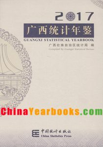 Guangxi Statistical Yearbook 2017
