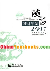 Shaanxi Statistical Yearbook 2017