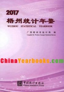 WUZHOU STATISTICAL YEARBOOK 2017