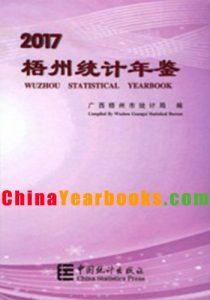 WUZHOU STATISTICAL YEARBOOK 2017
