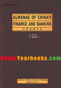 Almanac Of China'S Finance And Banking 2017