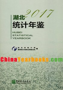 Hubei Statistical Yearbook 2017
