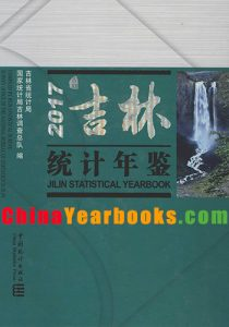 Jilin statistical yearbook 2017