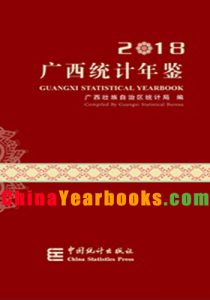 Guangxi-Statistical-Yearbook-2018