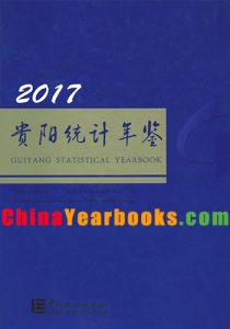 Guiyang Statistical Yearbook 2017
