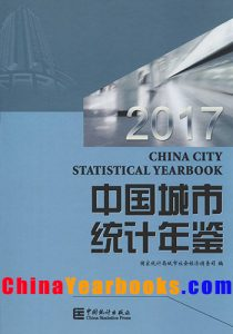 CHINA CITY STATISTICAL YEARBOOK 2017