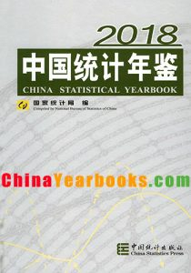 China Statistical Yearbook 2018
