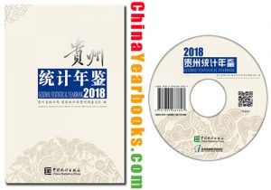 Guizhou Statistical Yearbook 2018