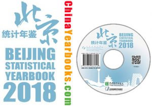 Beijing Statistical Yearbook 2018