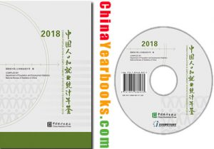 China-Population-and-Employment-Statistics-Yearbook-2018