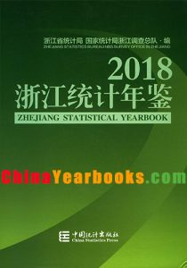 Zhejiang-Statistical-Yearbook-2018