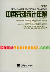 China Labour Statistical Yearbook