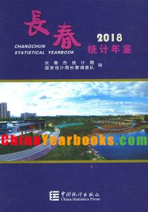 Changchun-statistical-yearbook-2018