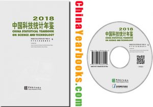 China Statistical Yearbook on Science and Technology 2018