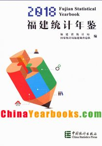 Fujian Statistical Yearbook 2018