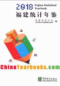 Fujian Statistical Yearbook 2018