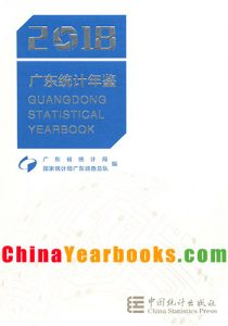 Guangdong Statistical Yearbook 2018