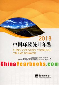 China Statistical Yearbook on Environment 2018