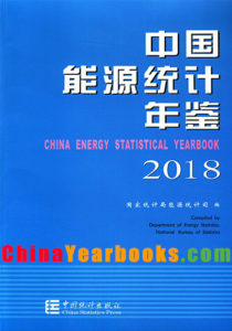 China Energy Statistical Yearbook 2018