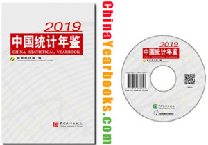 China Statistical Yearbook 2019
