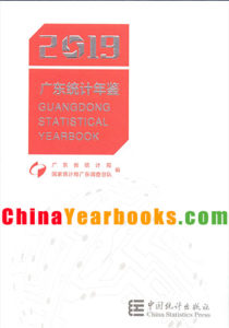 Guangdong Statistical Yearbook 2019