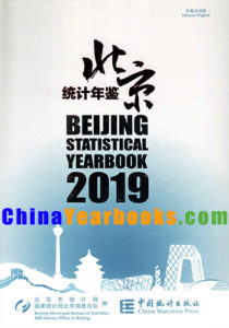 beijing-statistical-yearbook-2019