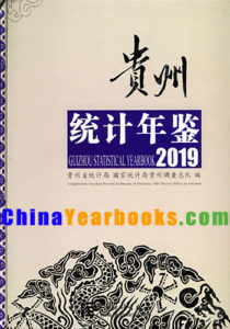 Guizhou Statistical Yearbook 2019