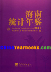 Hainan Statistical Yearbook 2019
