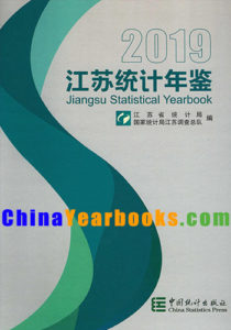 Jiangsu Statistical Yearbook 2019