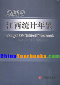 Jiangxi Statistical Yearbook 2019