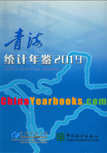 Qinghai Statistical Yearbook 2019