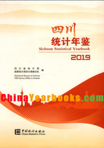 Sichuan Statistical Yearbook 2019