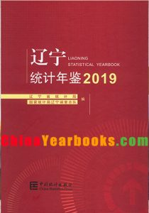 Liaoning Statistical Yearbook 2019