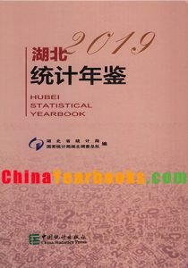 Hubei Statistical Yearbook 2019