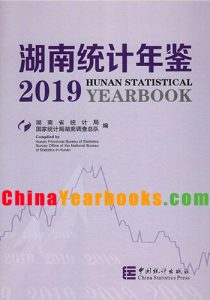 Hunan Statistical Yearbook 2019