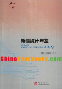 Xinjiang Statistical Yearbook 2019