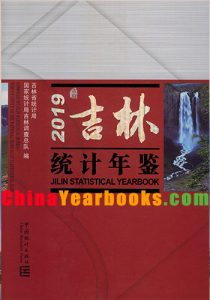 jilin-statistical-yearbook-2019
