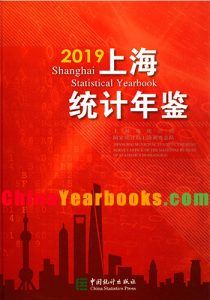 Shanghai Statistical Yearbook 2019